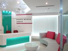 網路牙e世界-找牙醫最佳幫手的網路牙醫世界